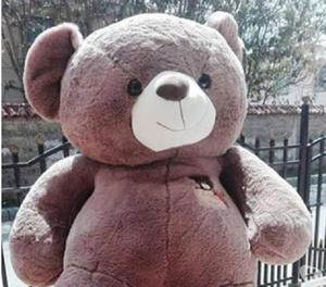 Hermoso oso de 1. 30 cm $180.000 muñeco peluche up carl