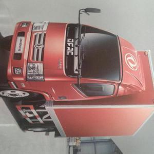 Turbo para 5 Toneladas - Bogotá