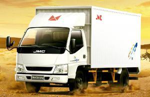 Jmc new carrying 3.5 ton. llanta doble - cali