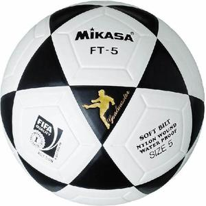 356f8f18f7800 Balon futbol jugar   ANUNCIOS Abril