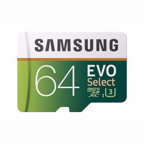 Memoria 64gb Samsung Evo Select Micro Uhs3 100mb/s La+rapida