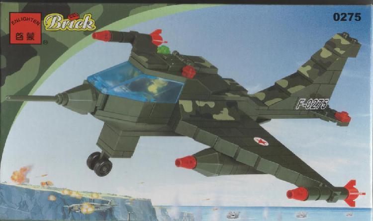 C0275 avión militar juguetes para armar tipo lego
