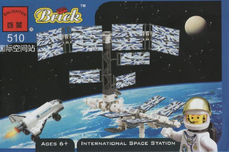 C510 estación espacial internacional juguetes para armar
