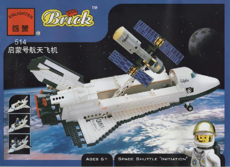 C514 transbordador espacial juguetes para armar tipo lego