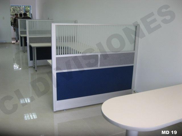 Divisiones mobiliario para su oficina fabrica