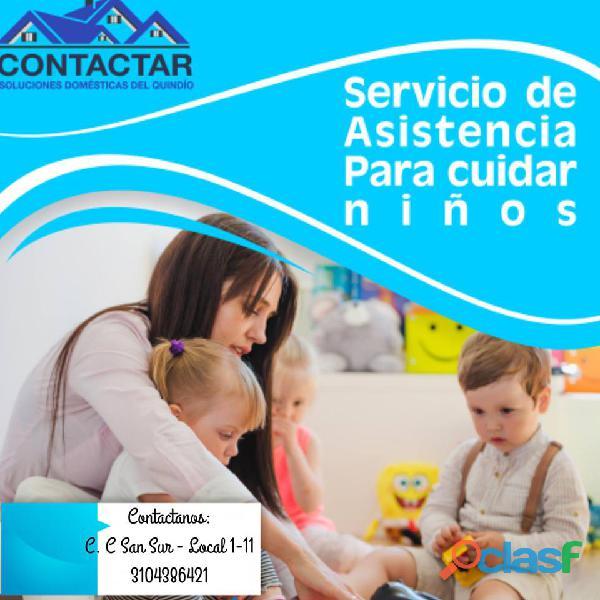 Asistencia para cuidar niños