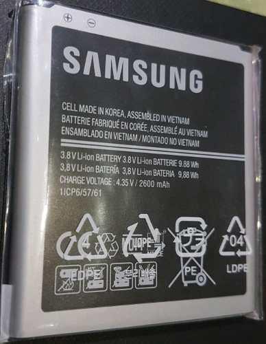 Batería samsung j2 prime,grand prime,j5 2600 mah