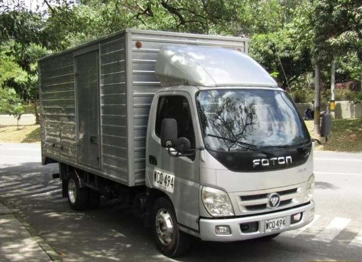 Camion foton aumark, doble llanta, excelente estado, modelo