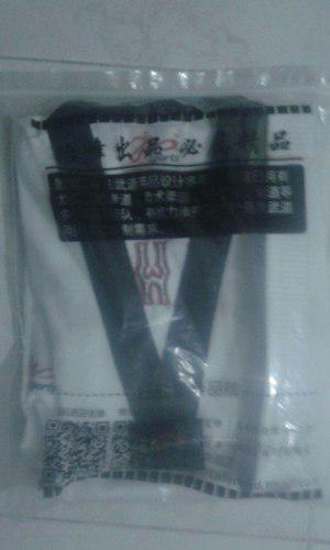 Uniforme de taekwondo de 120 cm a 190 cm (agotado 150 cm)