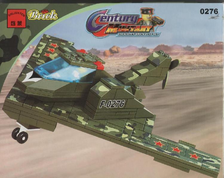 C0276 avión militar juguetes para armar tipo lego