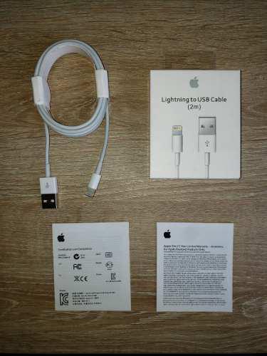 Cable lightning 2 metros original iphone ipod ipad