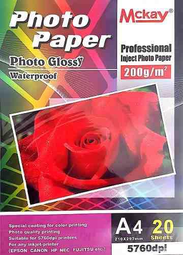 Papel fotográfico brillante 200 gr 20 hojas a4/carta