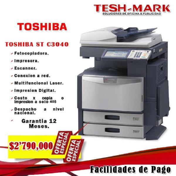 Fotocopiadoras multifuncionales para venta y renta color y