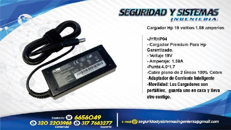 Cargador hp 19 voltios 1.58 a - punta 4.0*1.7