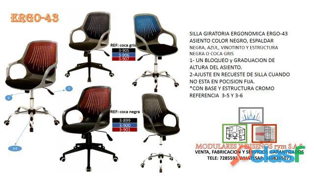 sillas para oficinas