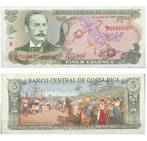 Billete Costa Rica 5 Colones 1993 Papel Moneda Unc Crispy