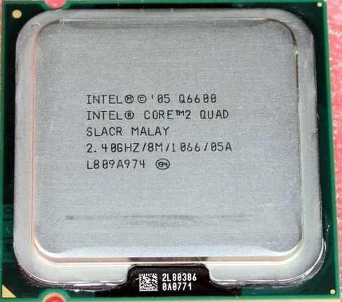 Procesador Intel® Core2 Quad Q6600 +1 Pad De Pasta Térmica