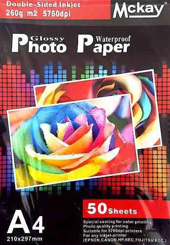 Papel fotográfico brillante 260 gr doble cara 50 hojas a4