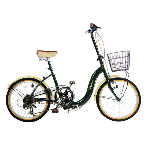 "Bicicleta rin 22"" plegable"