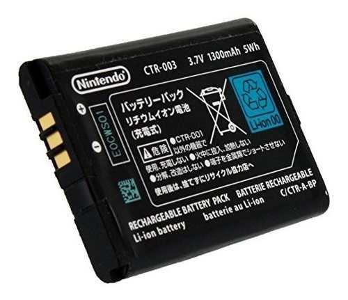 Batería recargable oficial oem nintendo 3ds ctr-003 (no