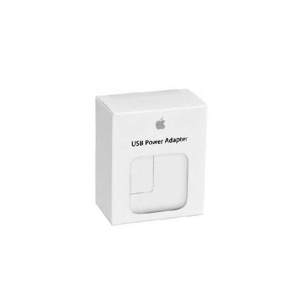 Cargador pared rapido grande original 12w apple ipad iphone