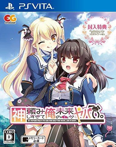 Kamidanomi Shisugite Ore Mirai Yabai Ps Vita Sony