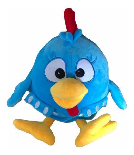Peluche gallina pintadita juguete 40cm x 35cm peluches