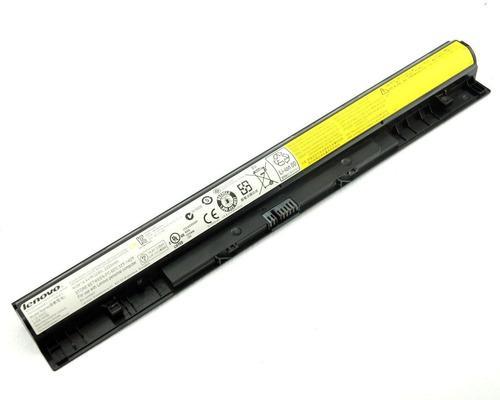 Bateria Lenovo Ideapad G410s G50-70 Z40-70 Z70-80 G400s