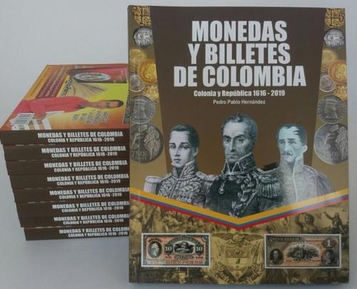 Libró de monedas y billetes de colombia actualizado 2019