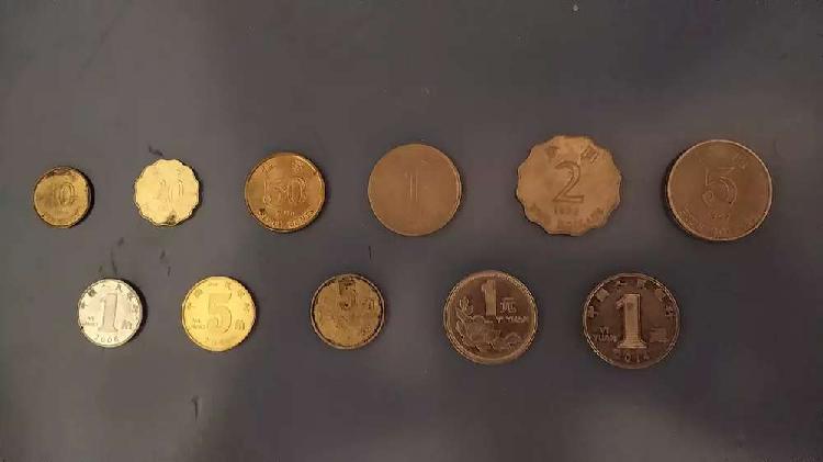 Monedas hong kong y china