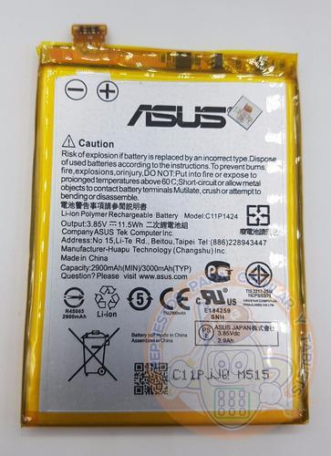 Bateria asus zenfone 2 / ze551ml / z00ad / asus_z00ad deluxe