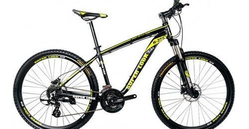 Bicicleta mtb accesorios shimano altus 24v marco aluminio