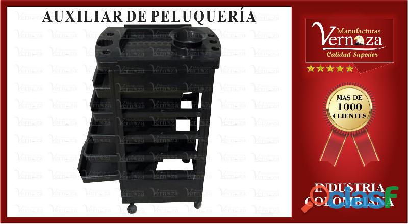 BELLO AUXILIAR PARA PELUQUERIA CON RIELES DE EXPANSION