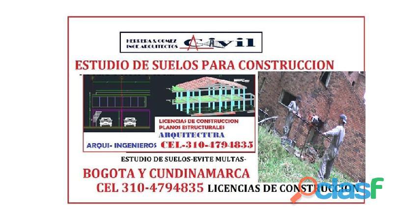 ESTUDIO DE SUELOS LICENCIAS DE CONSTRUCCION CUNDINAMARCA