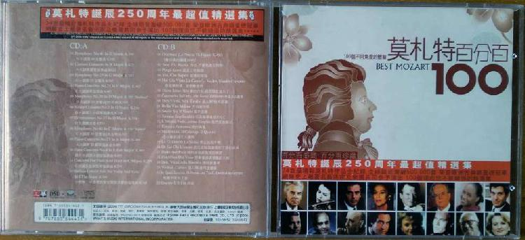 Mozart - best mozart 100 (2 cd música clásica) original