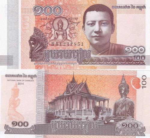 Billete de 100 riel camboya unc sin circular
