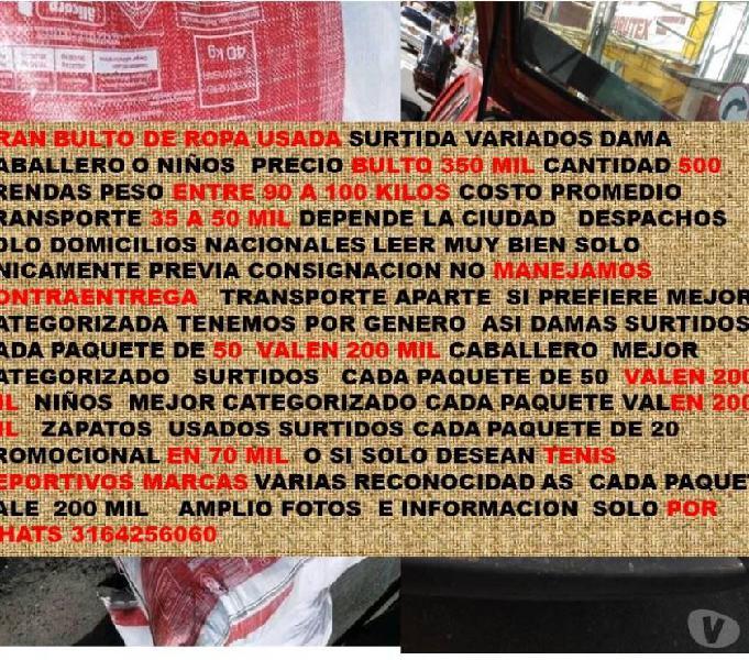 ropa usada x pacas bultos y paquetes 500 x 350 w3164256060