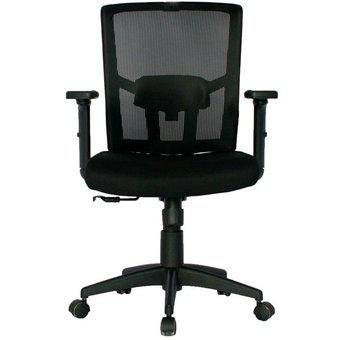 Silla de oficina ejecutiva de malla brazos graduables negra