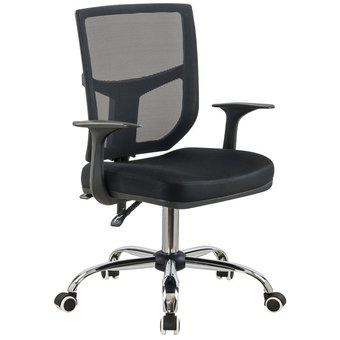 Silla de oficina gerencial negra giratoria ergonomica en