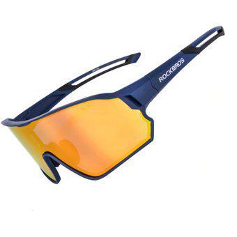 Gafas ciclismo mtb ruta polarizadas rockbros 10134 azul