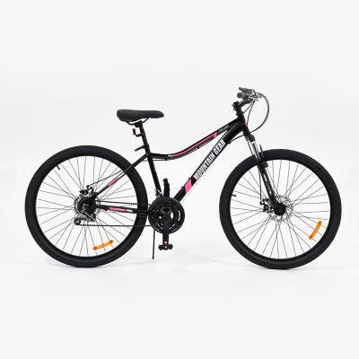 Mountain gear bicicleta de montaña raven mountain gear 27.5