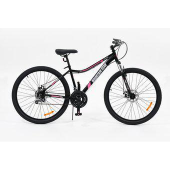 Bicicleta de montaña raven mountain gear 27.5 pulgadas